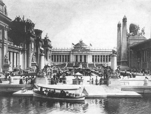 The Government Building at the 1904 Louisiana Purchase Exposition. Via Wikimedia, public domain.